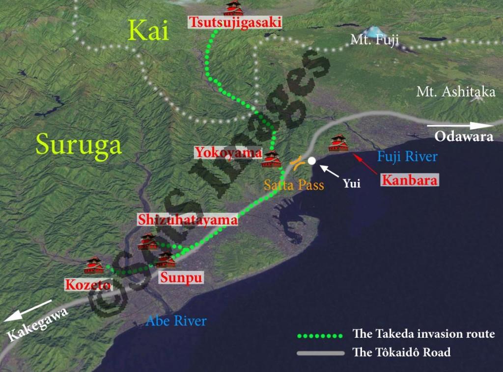 The Takeda army's invasion of Suruga