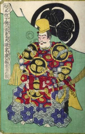 Tokugawa Ieyasu Senki Anegawa07J