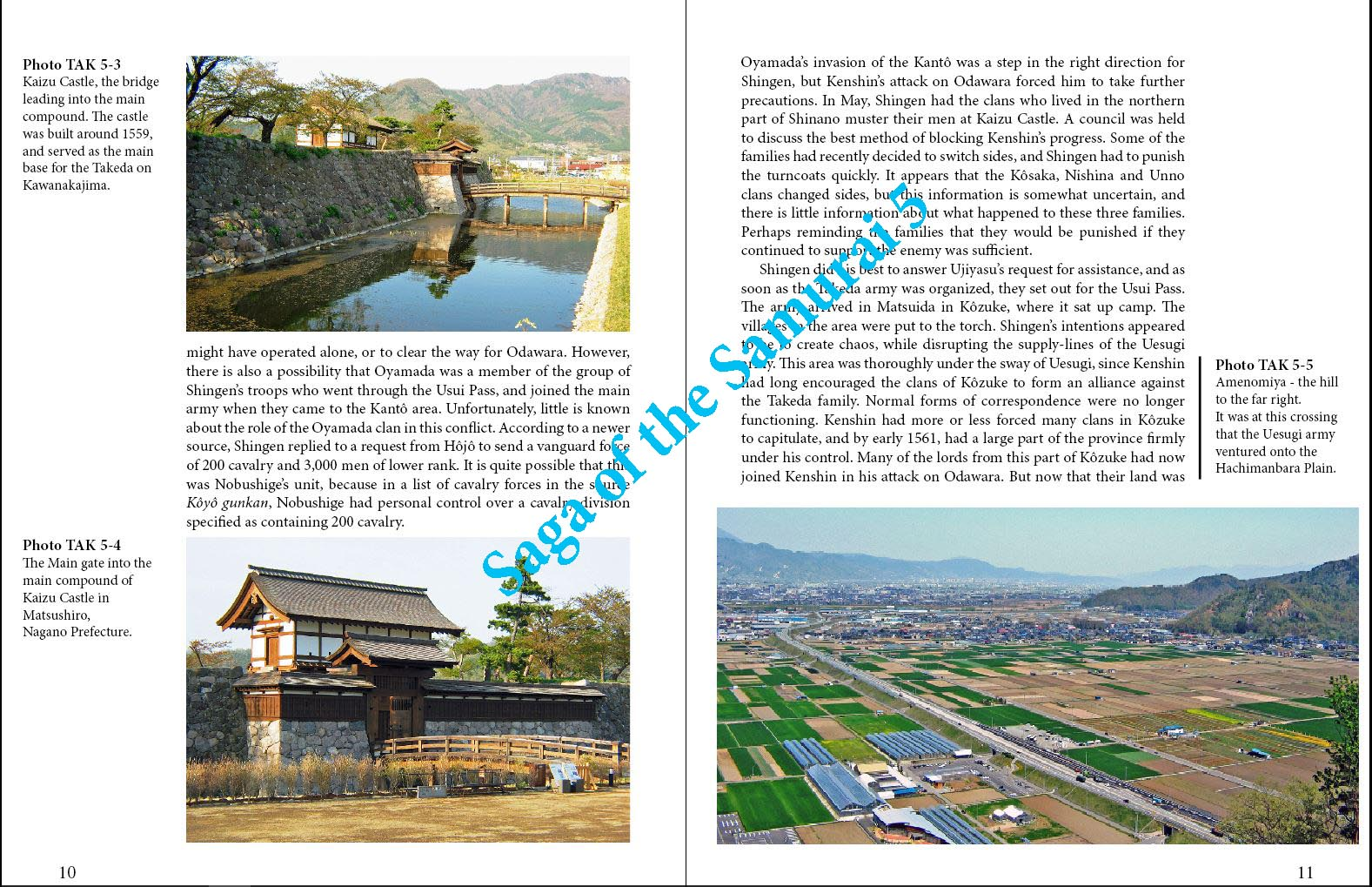 saga of the samurai 5 photo 02