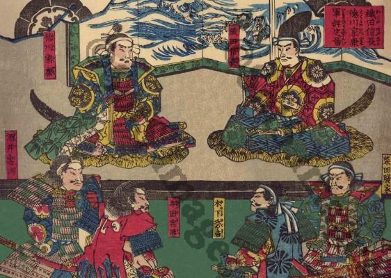 Oda and Tokugawa